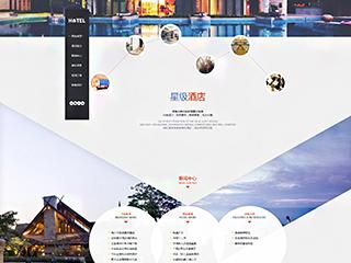 预览酒店网站模板的PC端-模板编号:1790