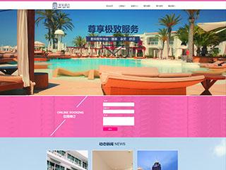 预览酒店网站模板的PC端-模板编号:1804