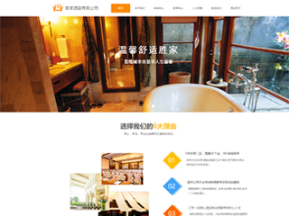 滨州SEO优化-http://www.bltsem.com/tpl/pc/pc037/网站建设