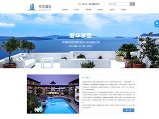 预览酒店网站模板的PC端-模板编号:1799