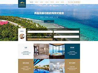 预览酒店网站模板的PC端-模板编号:1781
