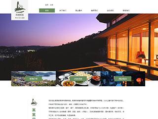 潍坊网站优化-http://www.bltsem.com/tpl/pc/pc037/网站建设