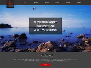 预览酒店网站模板的PC端-模板编号:1780