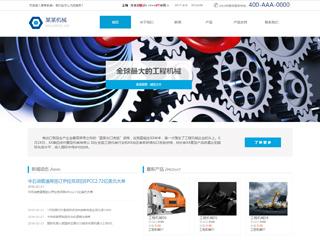 滨州网站建设-滨州http://www.bltsem.com/tpl/pc/pc038/网站建设