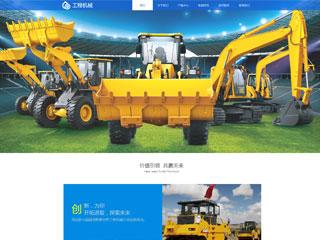 滨州网络推广-http://www.bltsem.com/tpl/pc/pc038/网站建设