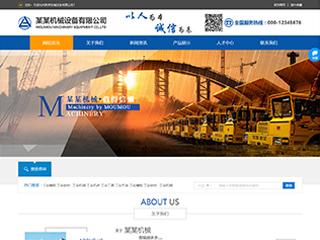 聊城网站优化-http://www.bltsem.com/tpl/pc/pc038/网站建设