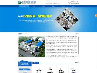 滨州网络推广-http://www.bltsem.com/tpl/pc/pc039/网站建设