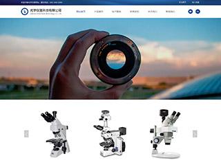 济阳网站建设-济阳http://www.bltsem.com/tpl/pc/pc039/网站建设