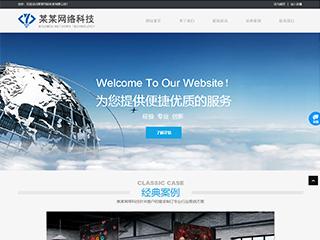 滨州网站开发-滨州http://www.bltsem.com/tpl/pc/pc040/网站建设