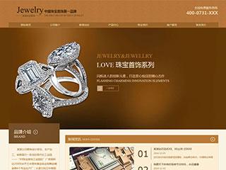 预览珠宝/首饰网站模板的PC端-模板编号:1993