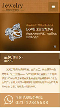 预览珠宝/首饰网站模板的手机端-模板编号:1993