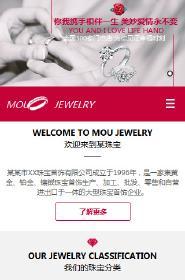 预览珠宝/首饰网站模板的手机端-模板编号:1989