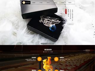预览珠宝/首饰网站模板的PC端-模板编号:1978