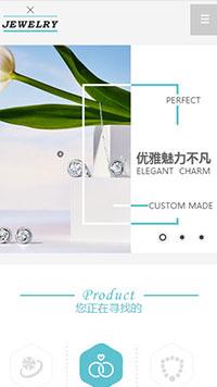 预览珠宝/首饰网站模板的手机端-模板编号:2002