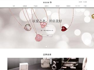 预览珠宝/首饰网站模板的PC端-模板编号:1997
