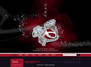 预览珠宝/首饰网站模板的PC端-模板编号:2004