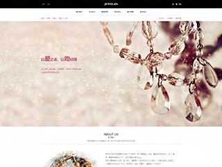 预览珠宝/首饰网站模板的PC端-模板编号:2006