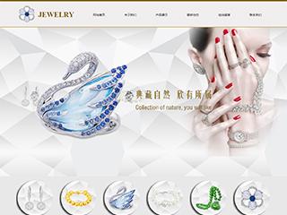 预览珠宝/首饰网站模板的PC端-模板编号:2010