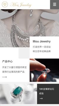 预览珠宝/首饰网站模板的手机端-模板编号:1977