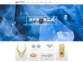 预览珠宝/首饰网站模板的PC端-模板编号:1994