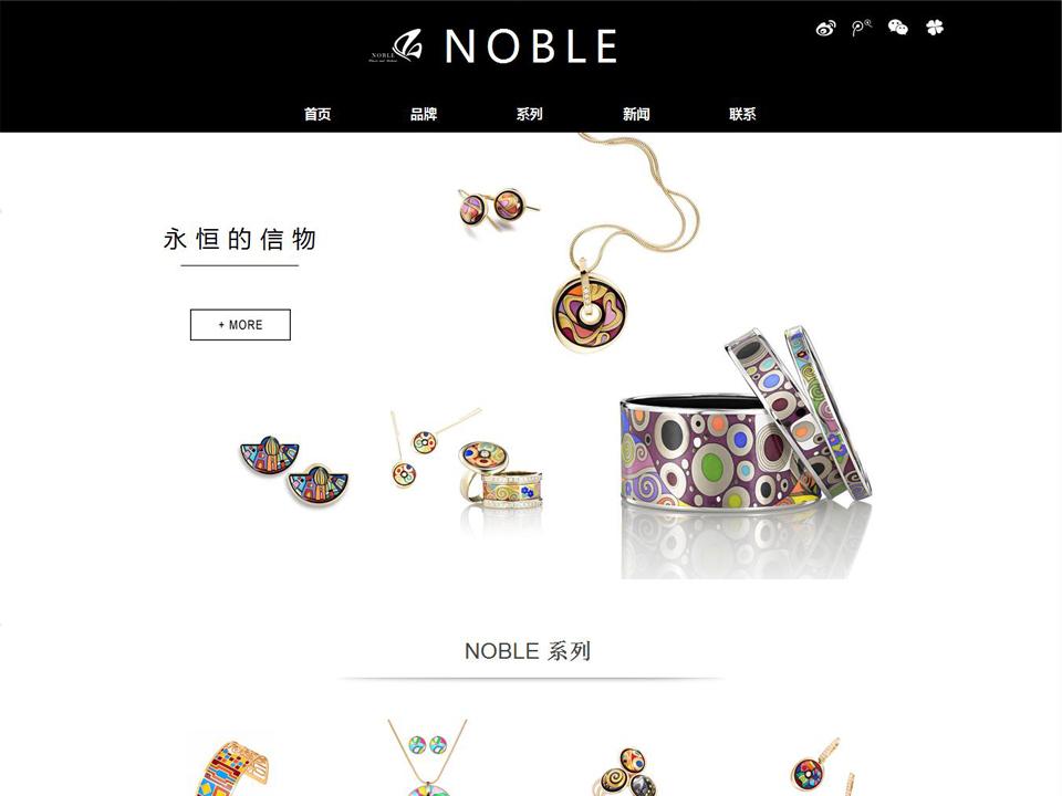 预览珠宝/首饰网站模板的PC端-模板编号:2001