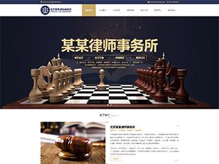 预览法律/律师网站模板的PC端-模板编号:2046