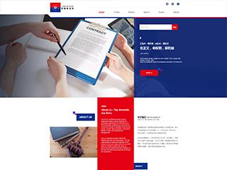 预览法律/律师网站模板的PC端-模板编号:2055