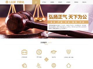 预览法律/律师网站模板的PC端-模板编号:2027