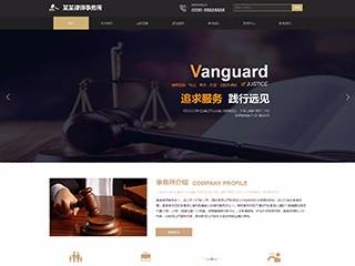 预览法律/律师网站模板的PC端-模板编号:2051