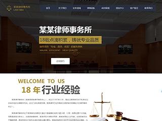 预览法律/律师网站模板的PC端-模板编号:2032