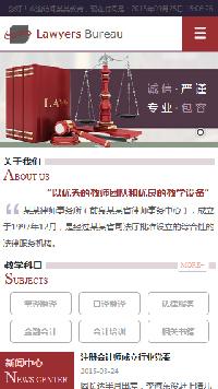 预览法律/律师网站模板的手机端-模板编号:2036