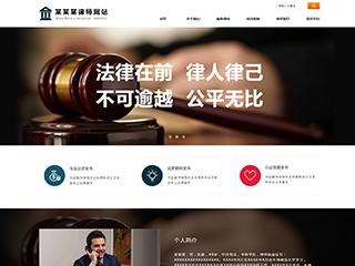 预览法律/律师网站模板的PC端-模板编号:2038