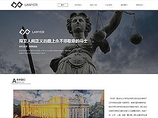 预览法律/律师网站模板的PC端-模板编号:2059