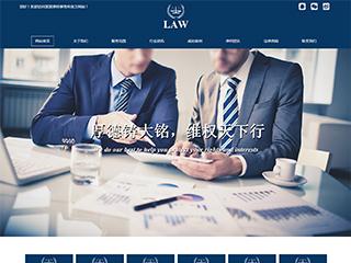 预览法律/律师网站模板的PC端-模板编号:2047