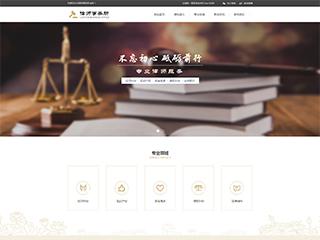 预览法律/律师网站模板的PC端-模板编号:2041