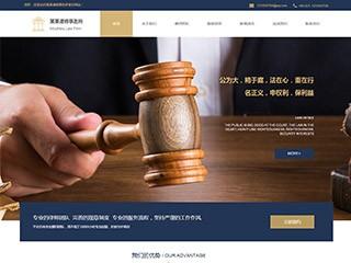 预览法律/律师网站模板的PC端-模板编号:2026