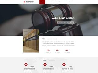 预览法律/律师网站模板的PC端-模板编号:2033