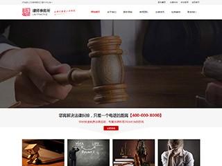 预览法律/律师网站模板的PC端-模板编号:2029