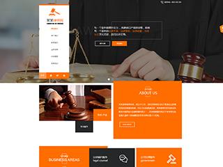 预览法律/律师网站模板的PC端-模板编号:2037