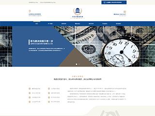 预览法律/律师网站模板的PC端-模板编号:2061