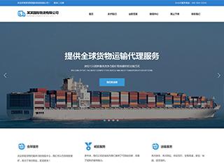 预览物流/货运网站模板的PC端-模板编号:412