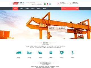 预览物流/货运网站模板的PC端-模板编号:445