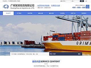 预览物流/货运网站模板的PC端-模板编号:446
