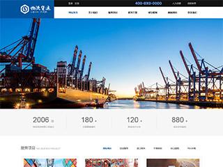 预览物流/货运网站模板的PC端-模板编号:439