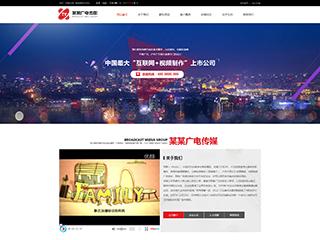 滨州网站建设-滨州http://www.bltsem.com/tpl/pc/pc044/网站建设