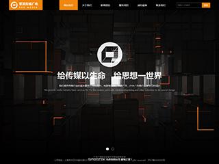 濟南網站優化-http://www.wsyztc.live/tpl/pc/pc044/網站建設