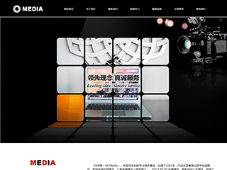 章丘網站優化-http://www.wsyztc.live/tpl/pc/pc044/網站建設