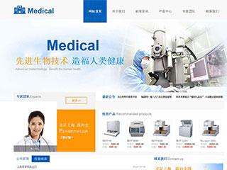 预览医疗/保健网站模板的PC端-模板编号:2154