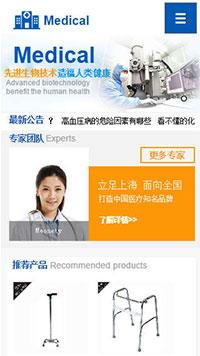 预览医疗/保健网站模板的手机端-模板编号:2154