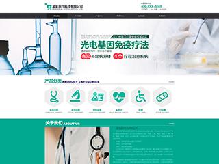 预览医疗/保健网站模板的PC端-模板编号:2172
